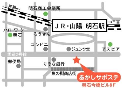 akashi-map.jpg