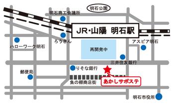 akashi_map2015.jpg