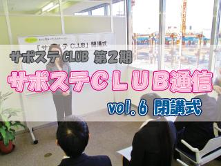 club27_2 44.jpg