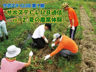 club2801_8.jpg