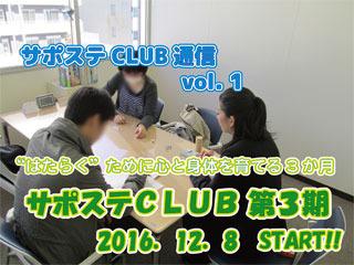 club28_3_1.jpg
