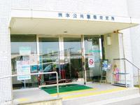hwsumoto.JPG