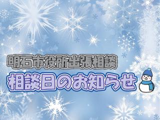 shiyakusyo160121.jpg