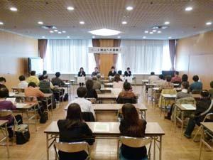 blog_こうべ自立就職支援セミナー101119.jpg
