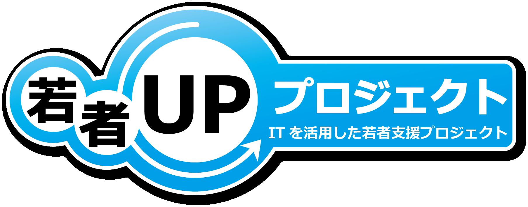 若者UP(YR4)ロゴ.png