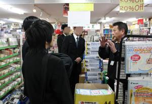 見学�B:富士商会ブログ用.jpg