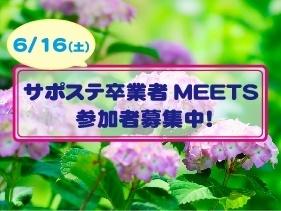 MEETS1_0609.jpg