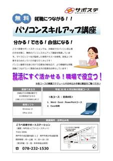 PC_UP2018.04-07.jpg