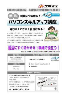 PC_UP2018.07-10.jpg