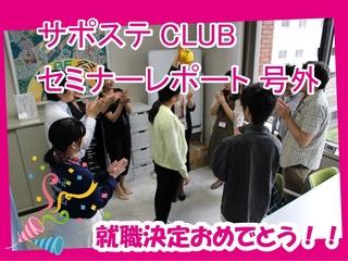 gougai_taitle.jpg