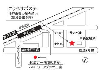 hw-map.jpg