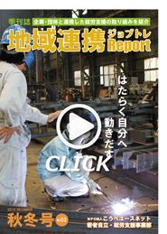 jt_report02.jpg