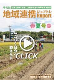 jt_report03.jpg