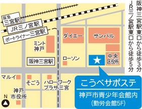 kobe_map2014_S.jpg