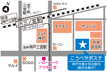 kobe_map2015_s.jpg