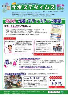 kobe_times1708.jpg