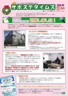 kobe_times_1812.jpg