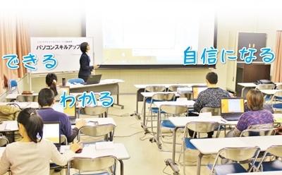 pc_seminar.jpg
