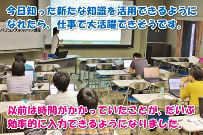 pckouza_kansou04.jpg