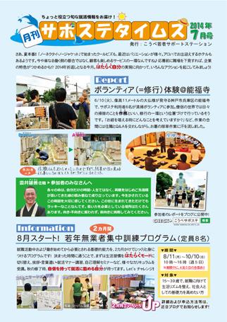 times_kobe1407.jpg
