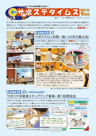 times_kobe1409.jpg