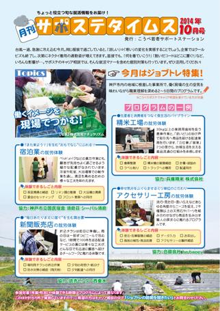 times_kobe1410.jpg