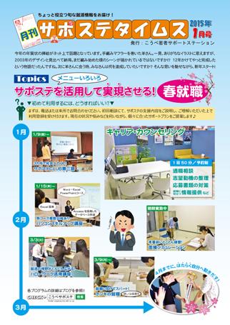times_kobe1501.jpg