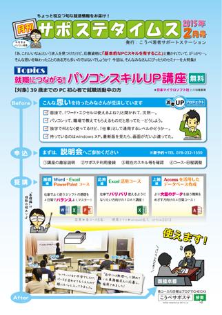 times_kobe1502.jpg