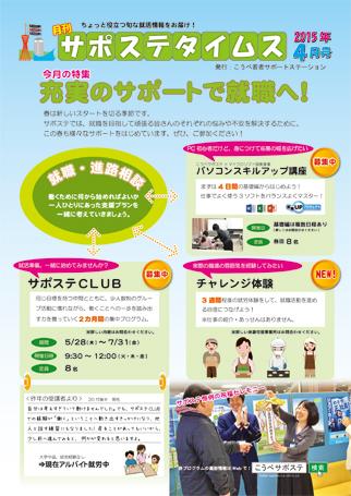 times_kobe1504.jpg