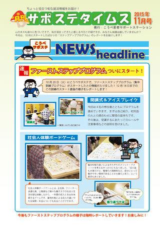 times_kobe1511.jpg