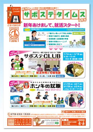 times_kobe1601.jpg