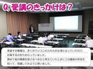 wakamono001.jpg