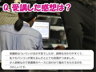 wakamono002.jpg