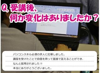 wakamono003.jpg