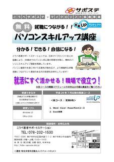 wakamonoUP_1707-09.jpg