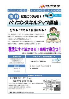 wakamonoUP_1801-03.jpg