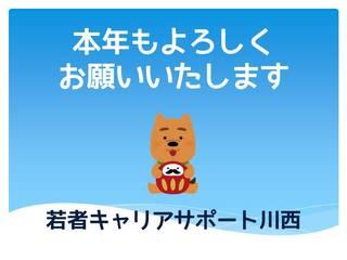 image2018.jpg