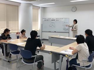 seminar180731-1.JPG