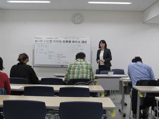 seminar photo1.jpg