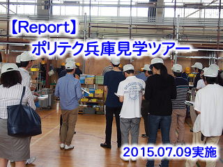 20150709_02.jpg