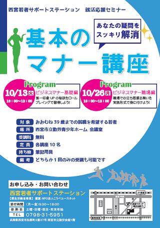 20151013_seminar.jpg