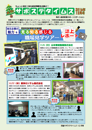 201611_ntimes.jpg