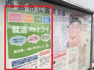 20170131_nishikeijiban.jpg