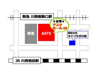 川西面接会MAP.jpg