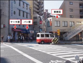 赤い道.png