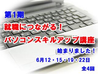 0612PC.jpg