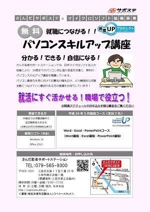 PCkouza.jpg