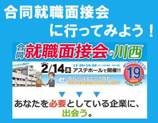 gosetsu2019.jpg