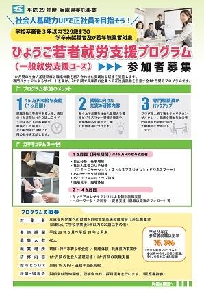 hyougowakamono.jpg