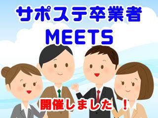 meets2019_1.jpg